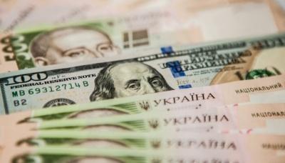 """Нардепи ухвалили закон """"Про валюту"""""""