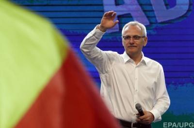 У Румунії лідера правлячої партії суд засудив до 3,5 років в'язниці