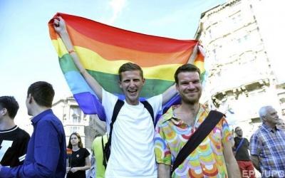 Уряд Чехії підтримав легалізацію одностатевих шлюбів