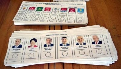 У Туреччині обирали президента та парламент