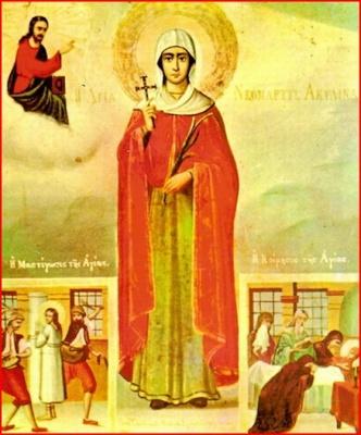 26 червня за церковним календарем - мучениці Акилини