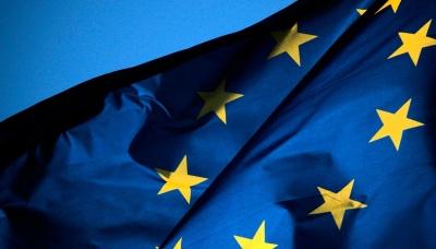 Дев'ять країн ЄС створять спільні сили військового реагування