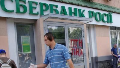 Білоруси знову спробують купити українську «дочку» «Сбербанка»