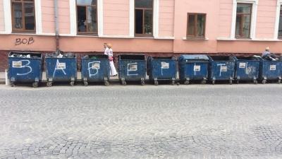 У Чернівцях для скандальних смітників у центрі міста збудують підземний майданчик