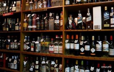 Вчені назвали популярний алкогольний напій, який робить жінок щасливими