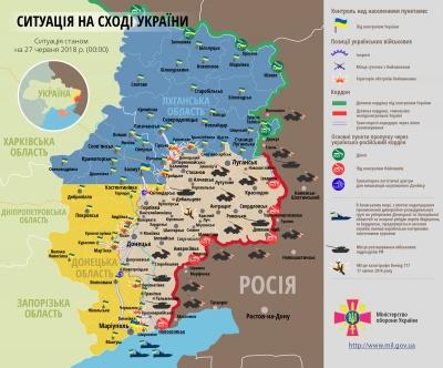 ООС: Внаслідок обстрілу загинули 3 військових