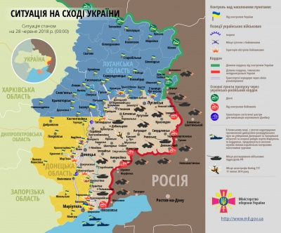 ООС: Минулої доби загинули четверо українських військових