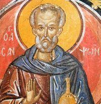 10 липня за церковним календарем - преподобного Самсона