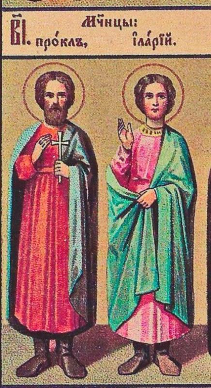 """Результат пошуку зображень за запитом """"Святих мучеників Прокла та Іларія"""""""