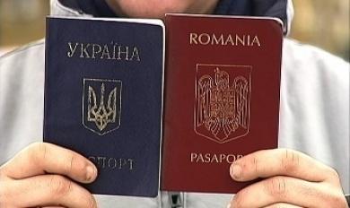 На Буковині чиновника звільнили через румунський паспорт