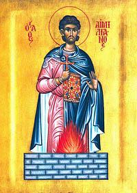 31 липня за церковним календарем - мученика Еміліана