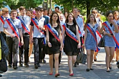 У Росії випускникам видали грамоти з гербом і прапором України - фото
