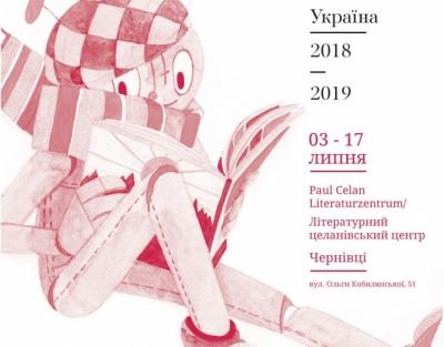 У Чернівцях відкриють виставку чеських коміксів