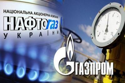 """Голландський суд за два тижні ухвалить рішення щодо боргу """"Газпрома"""" перед """"Нафтогазом"""""""