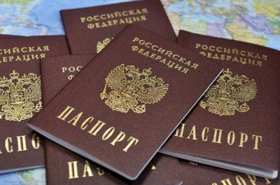 З початку року близько 20 тисяч українців отримали громадянство РФ