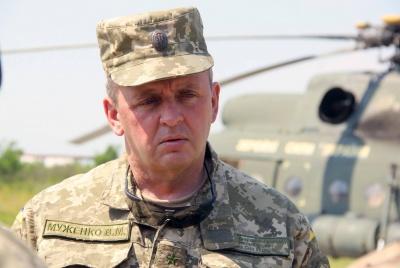 У Генштабі прокоментували присвоєння російським військовим частинам назв українських міст