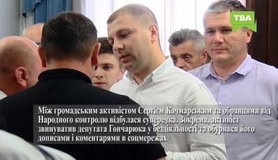 «Ти на сесію не зайдеш»: у Чернівцях між активістом і депутатами виникла емоційна суперечка