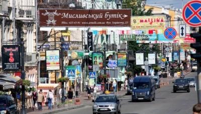 """В Україні заборонили рекламу """"на стовпах"""""""
