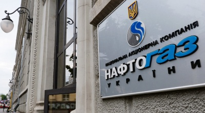 "ГПУ зацікавилася преміями керівництва ""Нафтогазу"""
