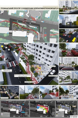 У Чернівцях визначили кращі проектні пропозиції щодо громадського простору на Білоруській