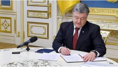 """Порошенко підписав закон """"Про національну безпеку України"""""""