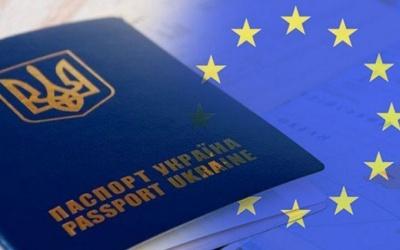 Безвіз за 7 євро. У Європарламенті затвердили нові правила в'їзду до Шенгену