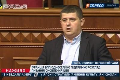 Блокування сільради в Ломачинцях: Гройсмана і Порошенка закликали провести кадрові зміни на Буковині