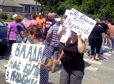 Бунт у Ломачинцях: група людей перекрила в'їзд до села - відео