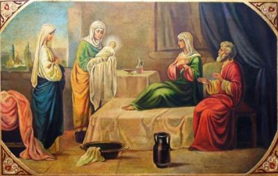 7 липня за церковним календарем - Різдво Предтечі та Хрестителя Господнього Іоанна