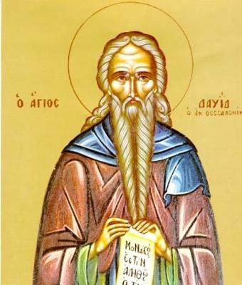 9 липня за церковним календарем -  преподобного Давида Солунського