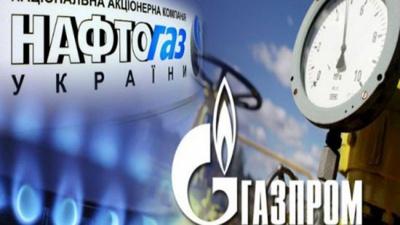 """""""Нафтогаз"""" подав позов проти """"Газпрому"""" на майже 12 мільярдів доларів"""