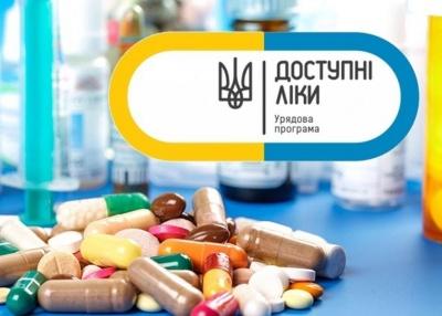 За «Доступні ліки» на Буковині вже виплатили десять мільйонів гривень