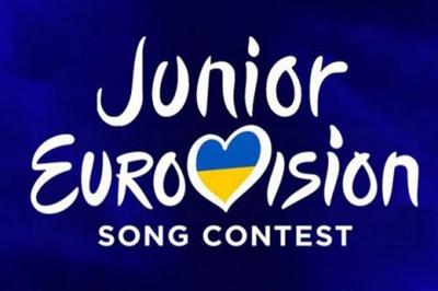"""Україна вперше не братиме участь у """"Дитячому Євробаченні"""""""