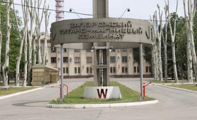 Суд повернув державі титано-магнієвого комбінат, який належав Фірташу