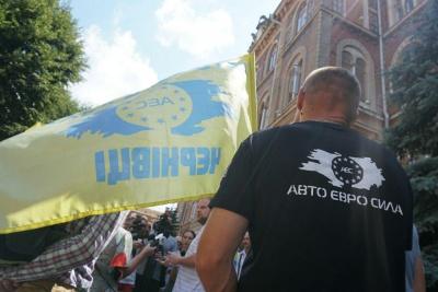 У Чернівцях власники «євроблях» пікетують під ОДА, вимагаючи відібрати в поліції доступ до митної бази