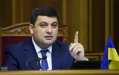 Уряд виділив гроші на розвиток регіонів: що перепало Буковині