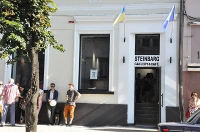 Гарне місце, щоб випити кави. У Чернівцях відкрили новий заклад Steinbarg gallery & cafe