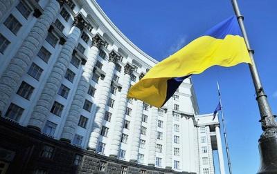 Кабмін визнав спроможними ще п'ять громад у Чернівецькій області