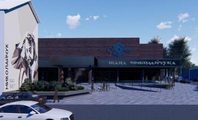 Мурал та скляні стіни: архітектори показали, як може виглядати кіномистецький центр імені Миколайчука