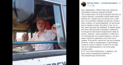 Затисло ногу і зідрало шкіру: через водія тролейбуса у Чернівцях травмувалась жінка