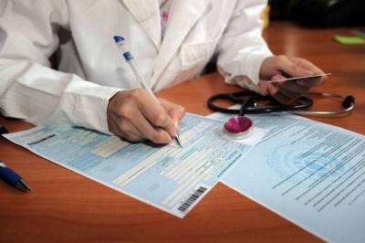 У Чернівцях майже 40% жителів уклали декларації з лікарями