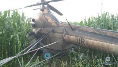 Кілька сіл на Чернігівщині залишились без електрики через падіння вертольота - фото