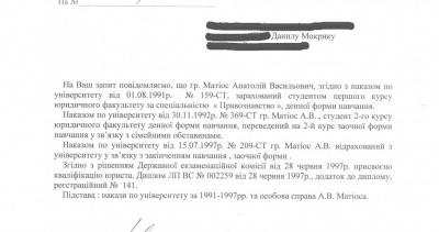 Головний військовий прокурор замовчує, як здобував вищу юридичну освіту в Чернівцях