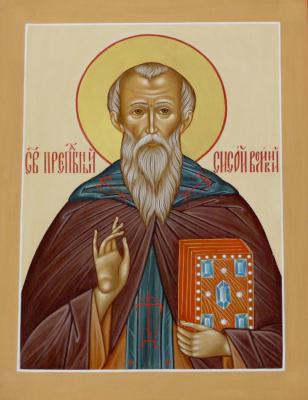 19 липня за церковним календарем - преподобного Сисоя Великого