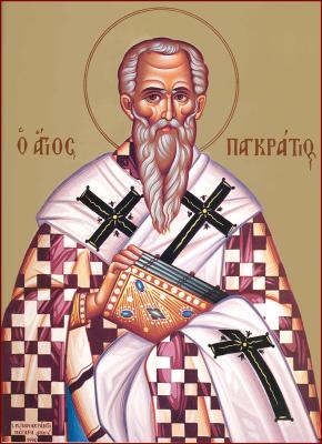 22 липня за церковним календарем - священномученика Панкратія