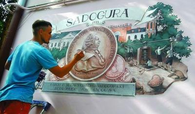 У Садгорі з'явиться пам'ятник барону Гартенбергу