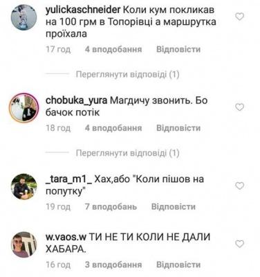Український Ван Дам: як мережа відреагувала на інспектора на капоті фури в Чернівцях