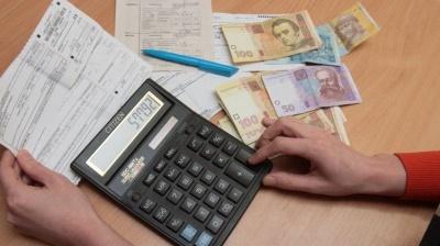 Кабмін суттєво скоротив розмір субсидій