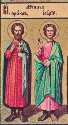 25 липня за церковним календарем - мучеників Прокла та Іларія