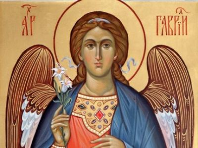 26 липня за церковним календарем - собор архангела Гавриїла